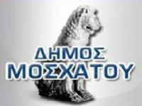 MUNICIPALITY OF MOSCHATO