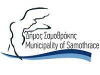 MUNICIPALITY OF SAMOTHRAKI